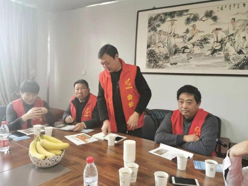 <b>西平公益智慧团队召开第一次扩大会议</b>