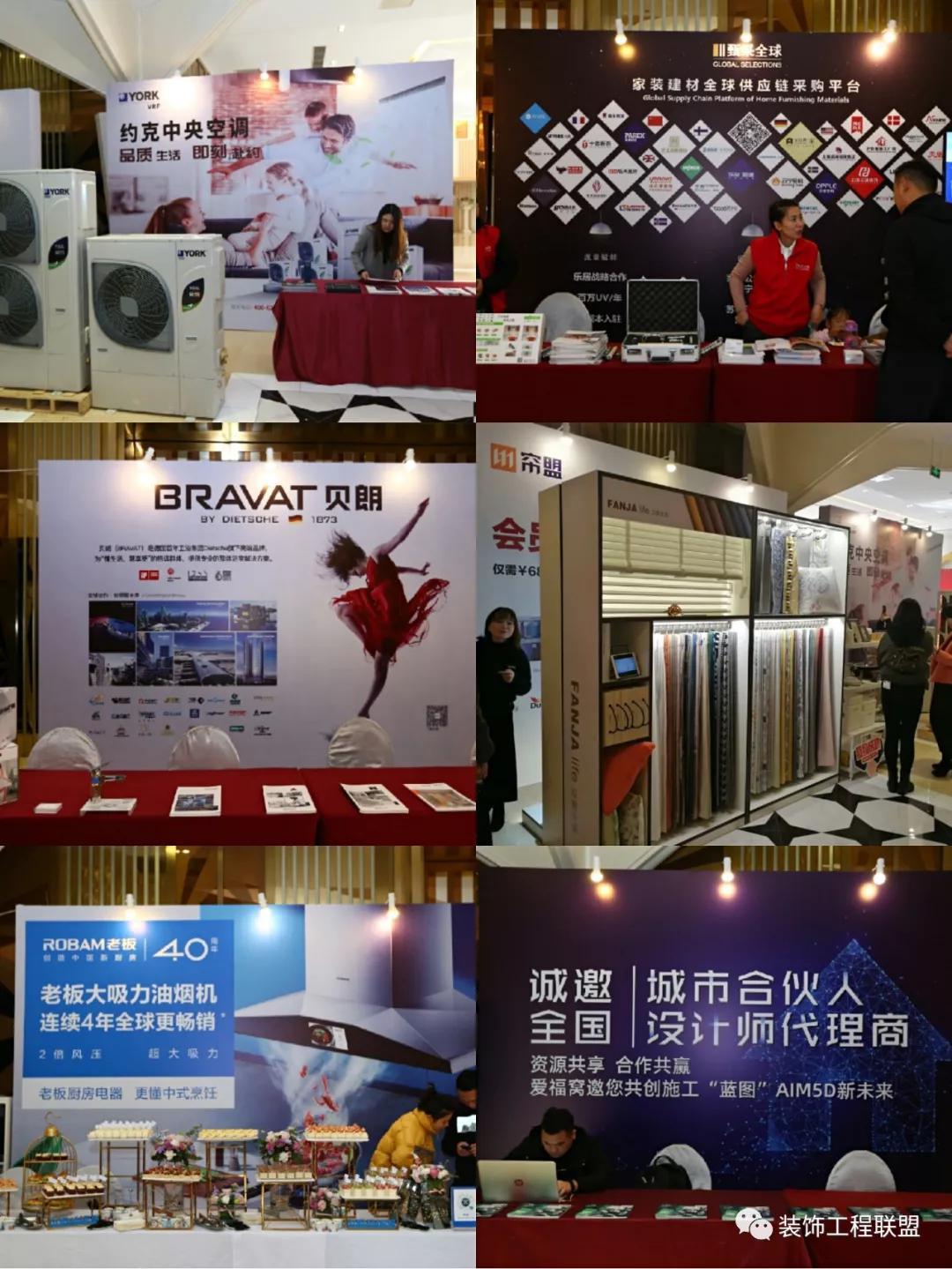 第九届中国建筑装饰行业高峰论坛插图(38)