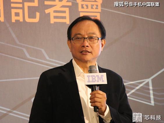 台IPC厂凌华宣布参与5G