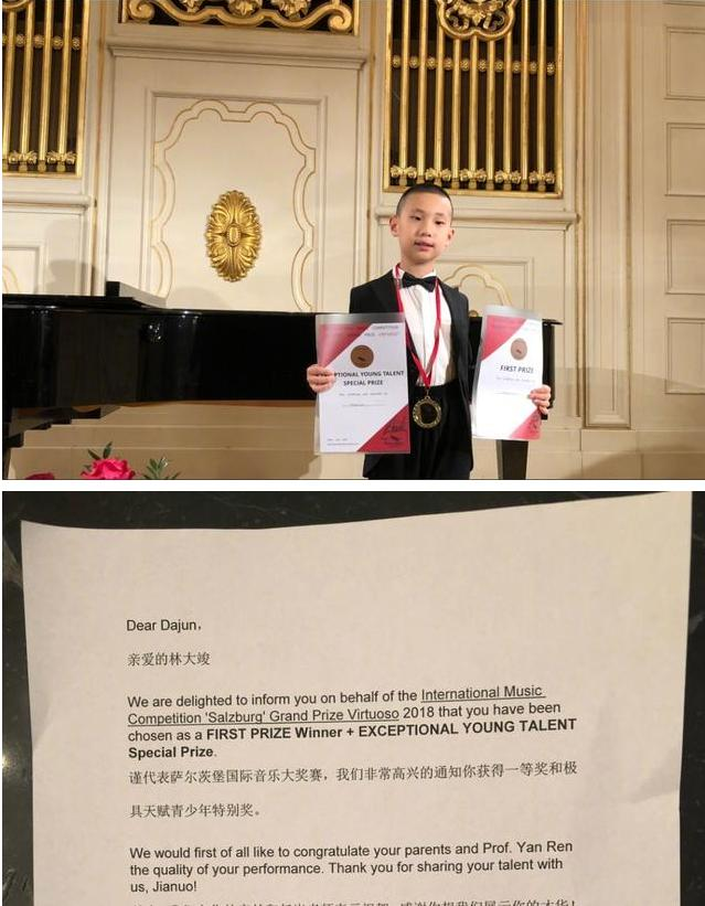 原创林永健晒林大竣近照,9岁拿国际赛一等奖,孩子闷声干大事像他爹
