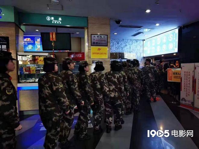 武警电影《我为你牺牲》热映中  激发观众爱国主义情感