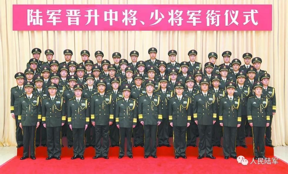 陸軍舉行晉升中將少將軍銜儀式_晉銜
