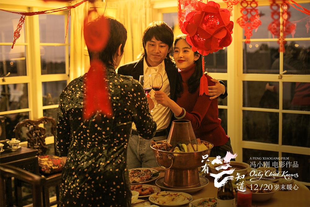 《只有芸知道》杭州路演 黄轩讲述人物原型故事催人泪下