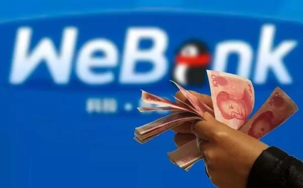 """微信版""""花呗""""隐身上线推广,北银、兴业等持牌消金提供资金"""
