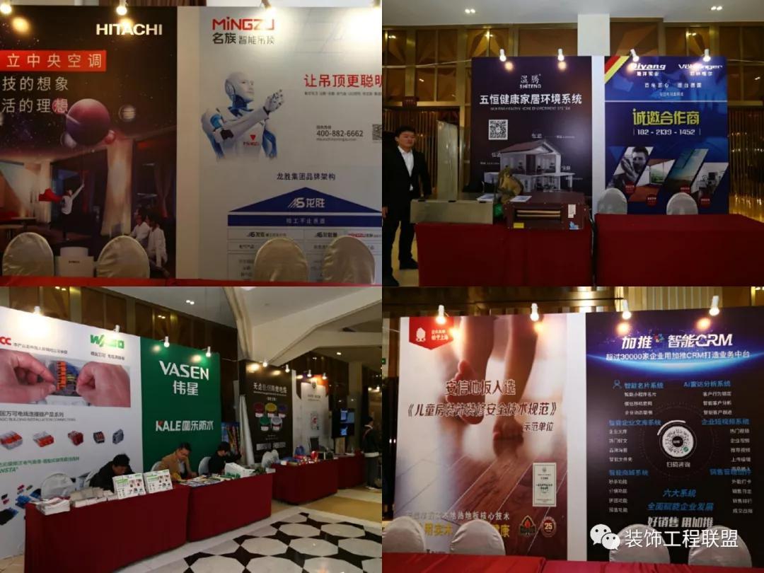 第九届中国建筑装饰行业高峰论坛插图(39)
