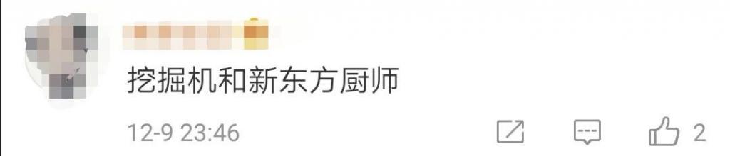 """网友盘点""""镇省神器"""",贵州:给我一口锅,再给一瓶酒,就着老干妈~"""