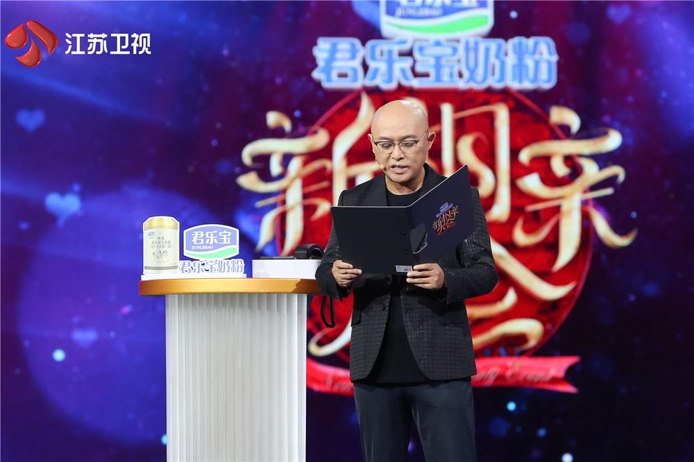 2019年最甜现象级相亲综艺回归 《新相亲大会》第三季如何继续升级?