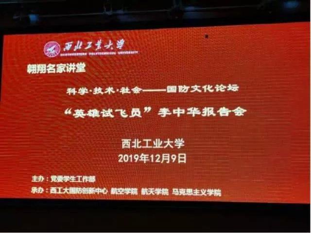 殲-11A失利,中國空軍卻非常開心!學到北約空軍先進戰法_訓練
