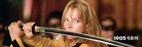 昆汀·塔伦蒂诺谈《杀死比尔3》:故事就在手上