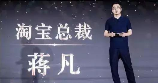 阿里巴巴让中国制造业沸腾了!