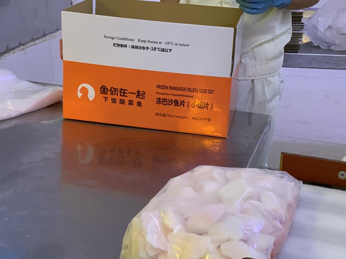 鱼你在一起品牌全面保障巴沙鱼品质和供应