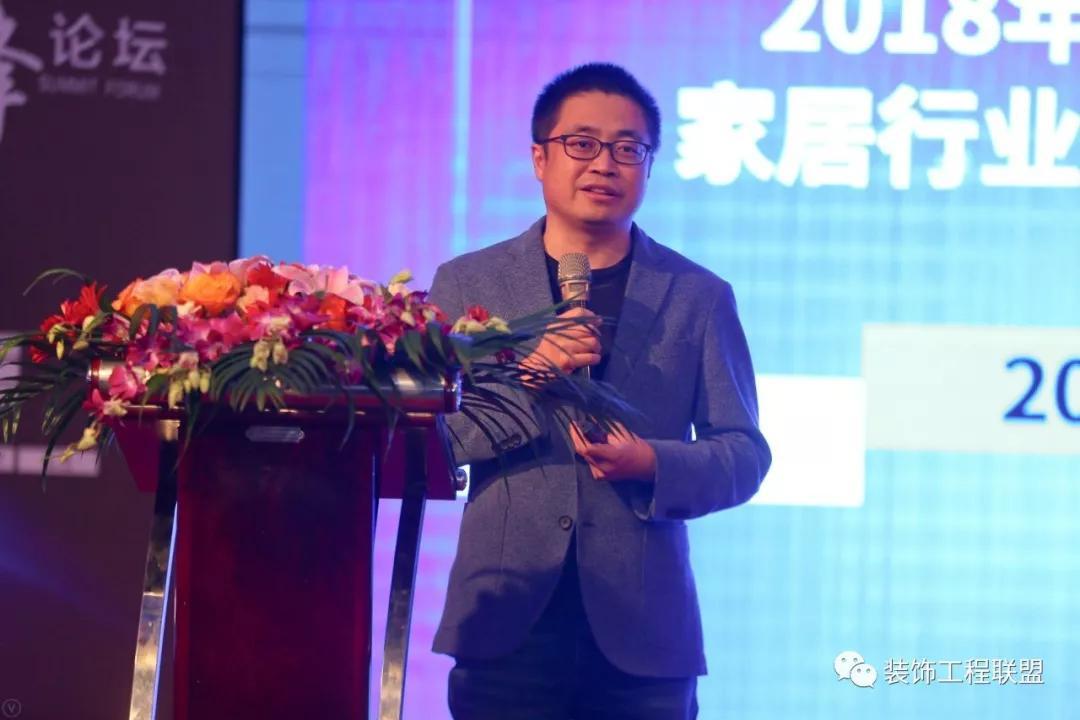 第九届中国建筑装饰行业高峰论坛插图(8)