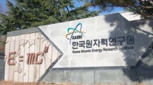 """""""韩语太流利""""中国人通过韩国原子能研究院终面"""