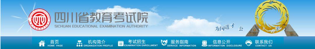 http://www.jiaokaotong.cn/siliuji/285701.html