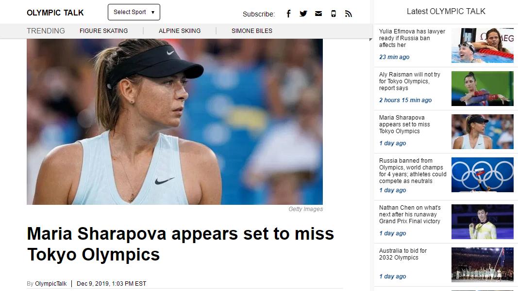 莎拉波娃将缺席东京奥运 无缘全满贯+奥运金牌