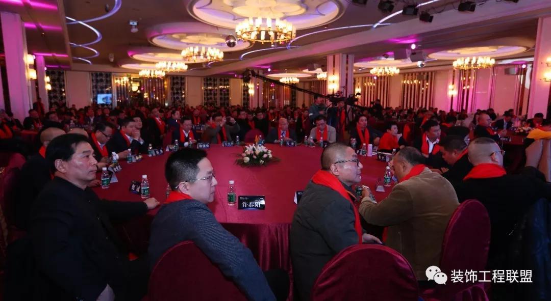 第九届中国建筑装饰行业高峰论坛插图(1)