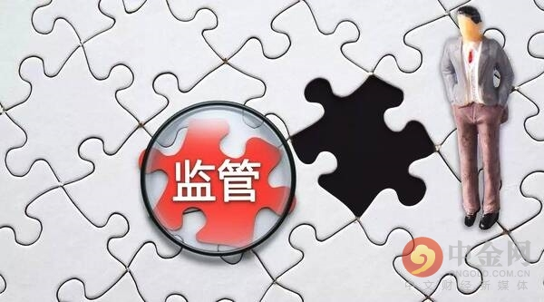 520情人节400家机构被注销许可 强监管下保险中介迎大洗牌