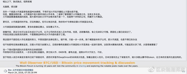 http://www.reviewcode.cn/qukuailian/102309.html