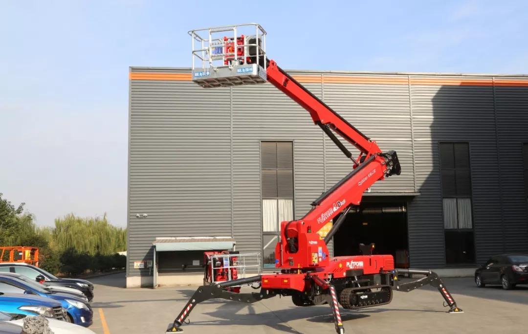 20米蜘蛛式升降机