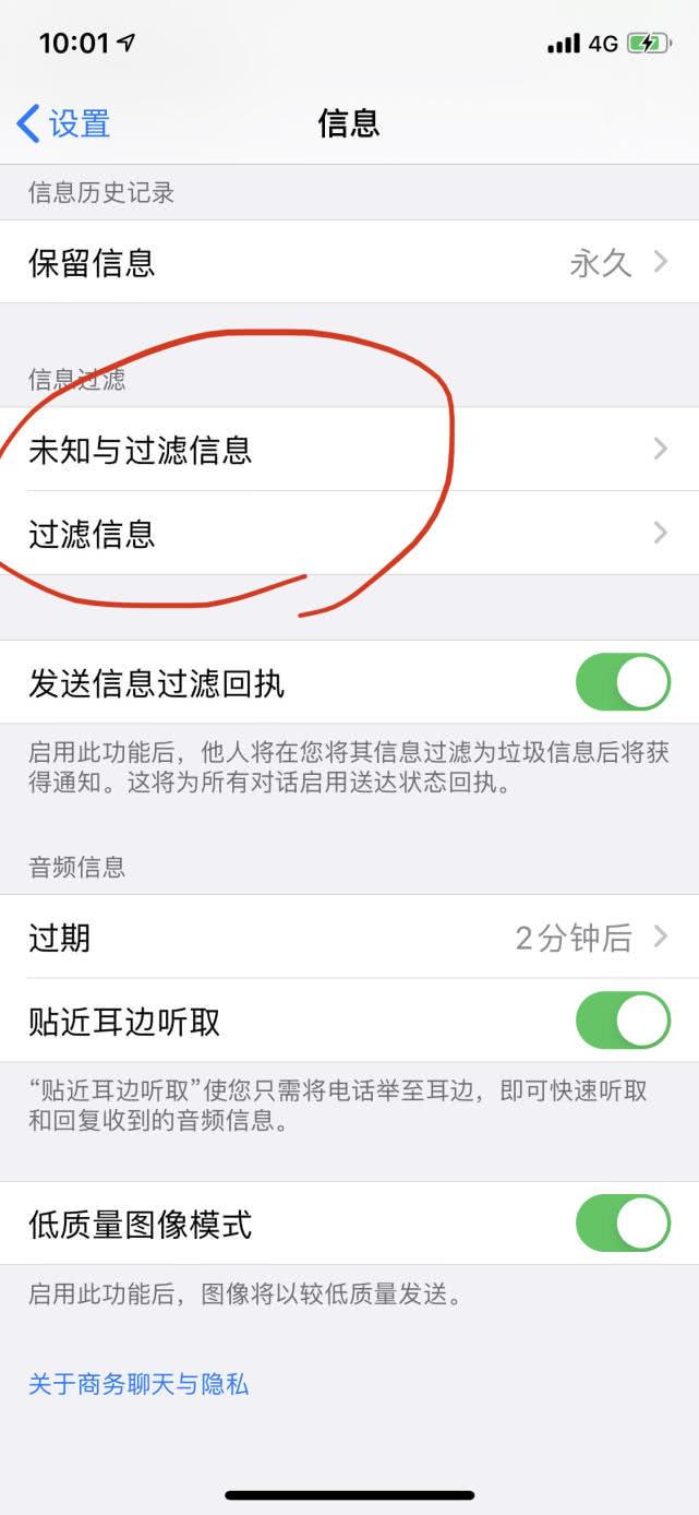 <b>诺基亚官网软件下载苹果iOS 13.3 更新,中国区用</b>