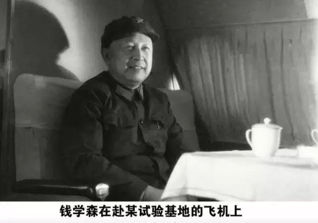 正在使中国成为同苏联、美国一样能把核弹头发射到世界上任何一个中央的国度