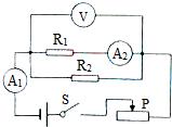 3分钟搞定一种题型丨中考电学难点之动态电路分析