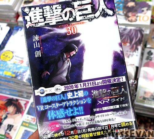 深度时空:申博官网_《进击的伟人》第30卷出售