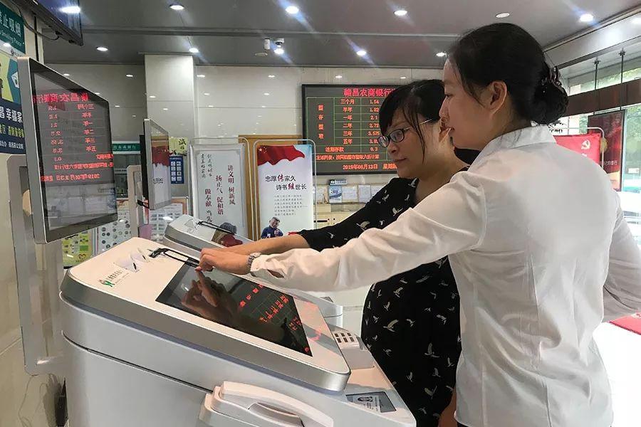<b>服务 | 赣昌农商银行全力支持实体经济发展</b>