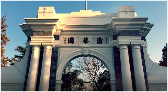 浪潮存储服务清华大学 推动中国脑科学研究