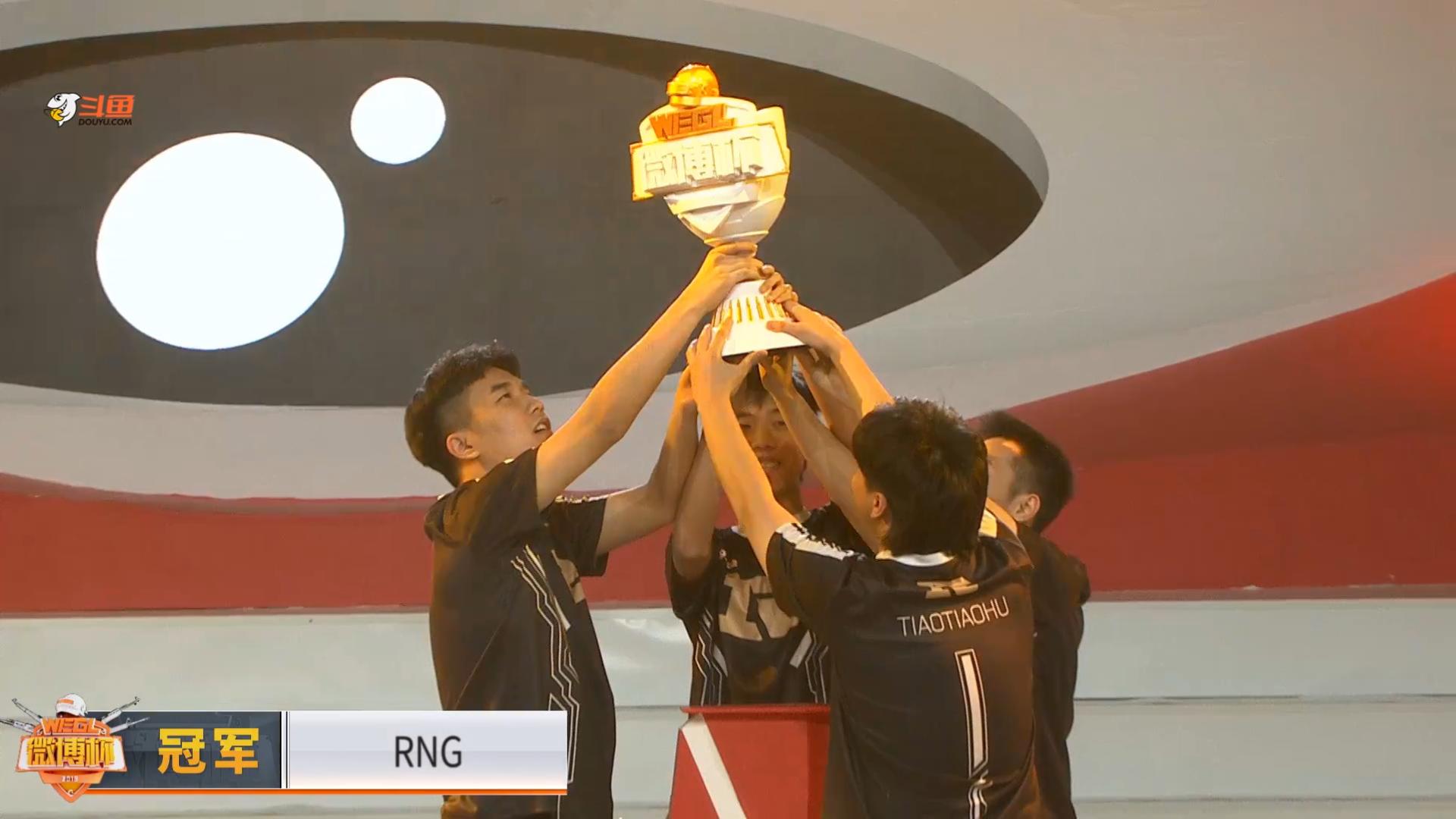 微博杯:RNG夺冠之后,一支战队却悄悄退出PUBG舞台