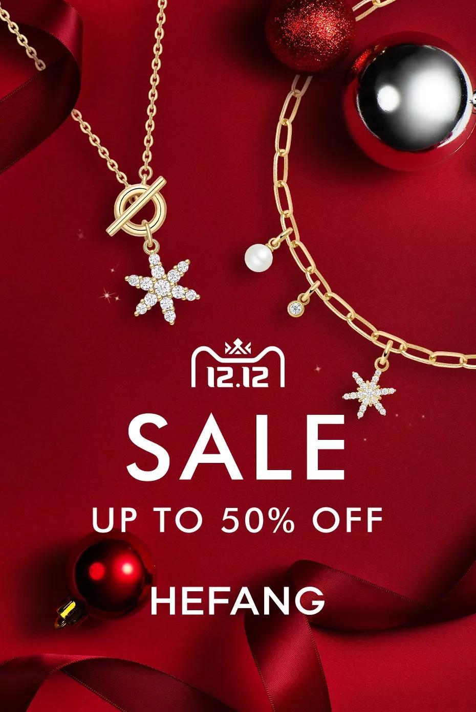 低至5折 买新年礼物和圣诞礼物的最佳折扣季,来了!_口令