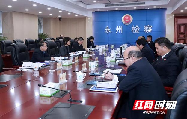 叶晓颖一行赴永州市检察院就检察建议工作情况开展调研