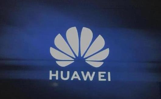华为新公司成立,其业务相当有野心,让不少科技公司紧张