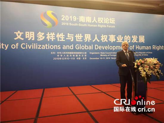 法国汉学家魏柳南表示每个国家都应该走符合本国国情的人权发展道路_中欧新闻_首页 - 欧洲中文网