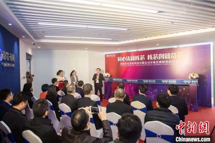 珠海横琴布局光子集成产业 构建创新研发平台_发展