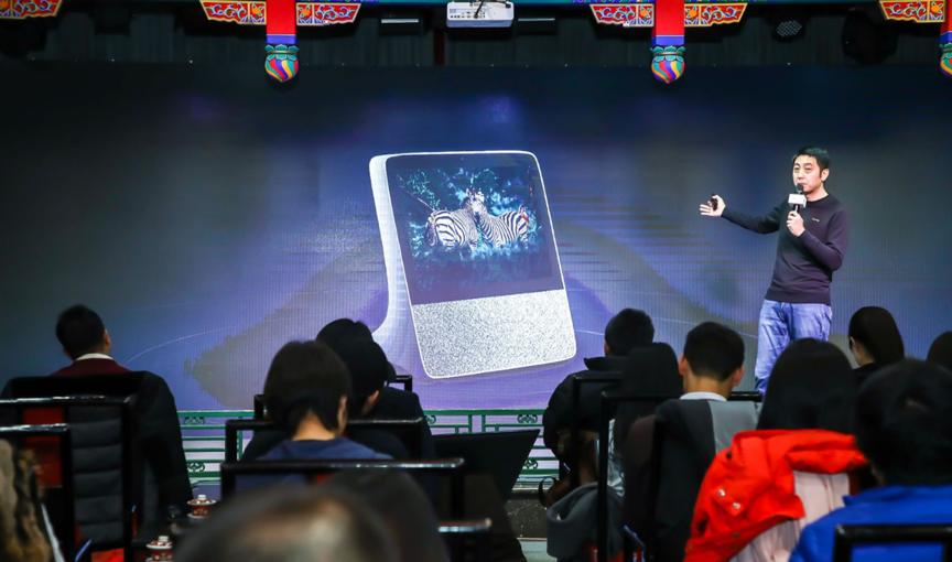 百度发布小度在家智能屏X8,一场智能音箱边界的探索