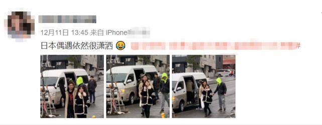 网友日本偶遇王思聪带女友滑雪,他名下房产存款不是被查封了吗?