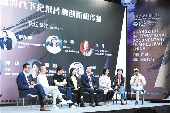 """纪录片如何突破文化边界,让世界""""读懂中国""""?"""