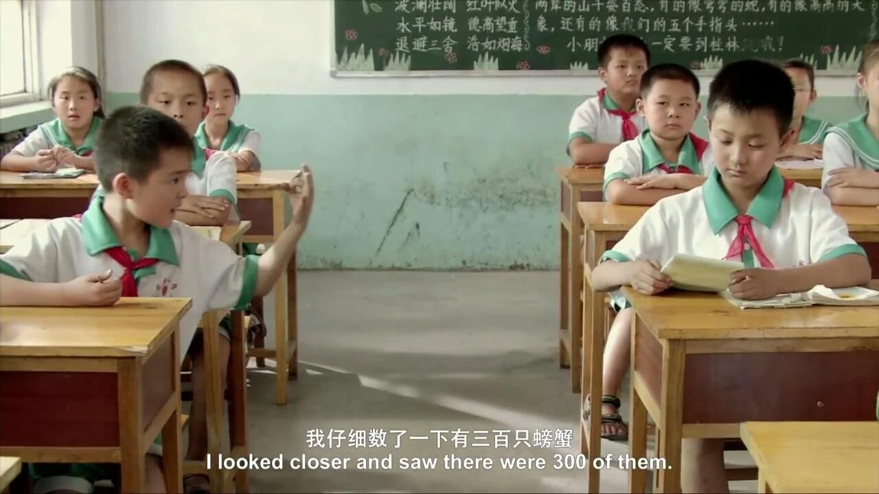 豆瓣7.7,一举斩获华表奖,这部小成本国产片拍出最真实的童年