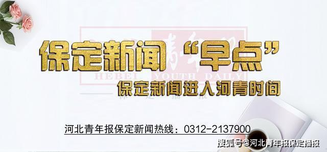 http://www.bdxyx.com/baodingfangchan/56946.html