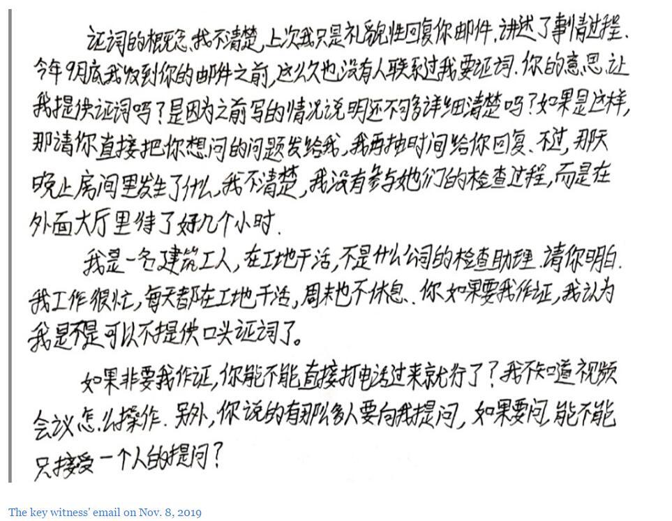束昱辉被判有期徒刑9年罚金5000万 权健被罚1亿_Jo?o Sousa