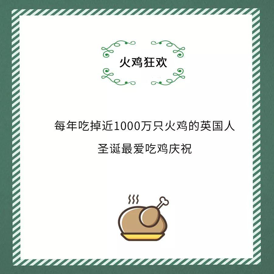 <b>十二周年庆 | 双立人节日礼遇 说出你的圣诞愿望</b>