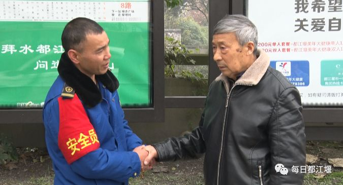 精彩:你这一跳好帅!让我们为都江堰市这位公交车司机点赞!
