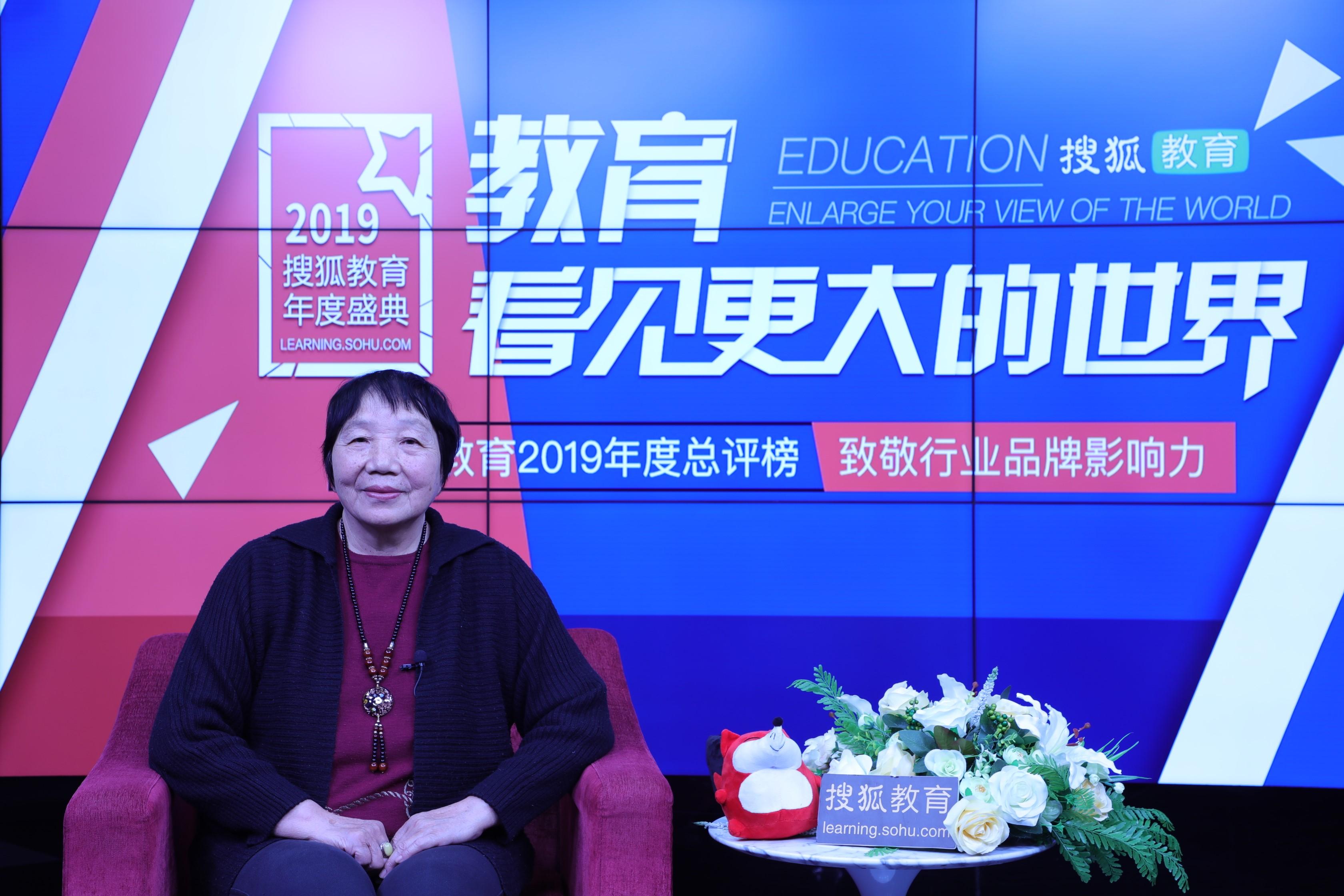 2019年度搜狐教育盛典专访:华清园教研总监陈娴