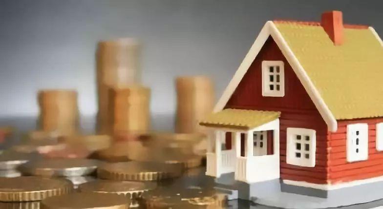 新闻|长沙发改委:明确商品房房价构成平均利润率6-8%