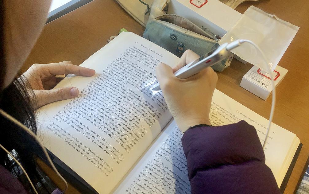 网易有道词典笔2.0入驻人大、南开、北外等名校图书馆
