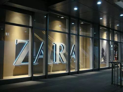 Zara品牌母公司公布前9个月业绩 上涨7.5%