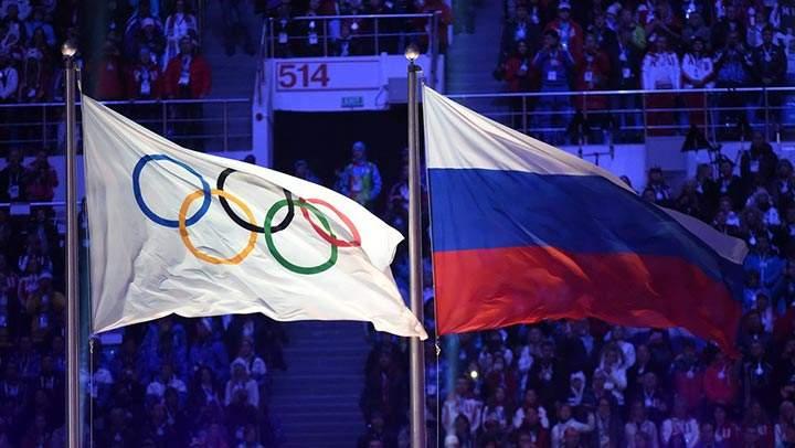 """俄议会主席:俄罗斯可自办""""奥运会"""",邀请各国运动员参赛"""