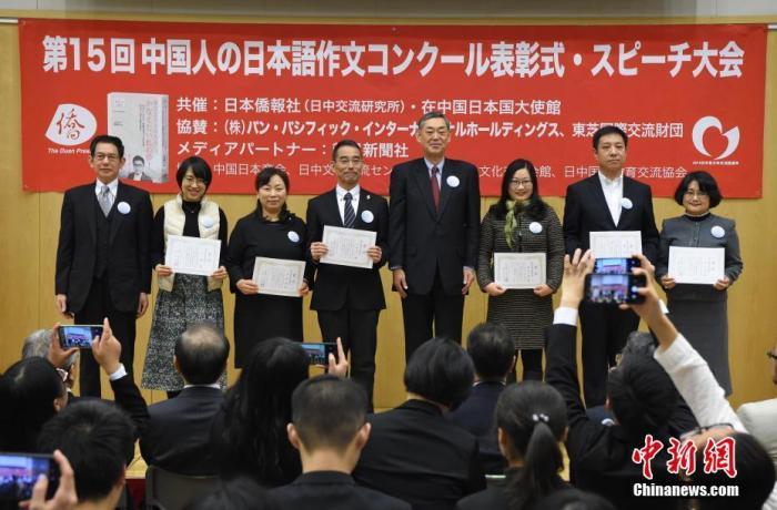 第15届中国人日语作文大赛颁奖参赛作品逾4300篇