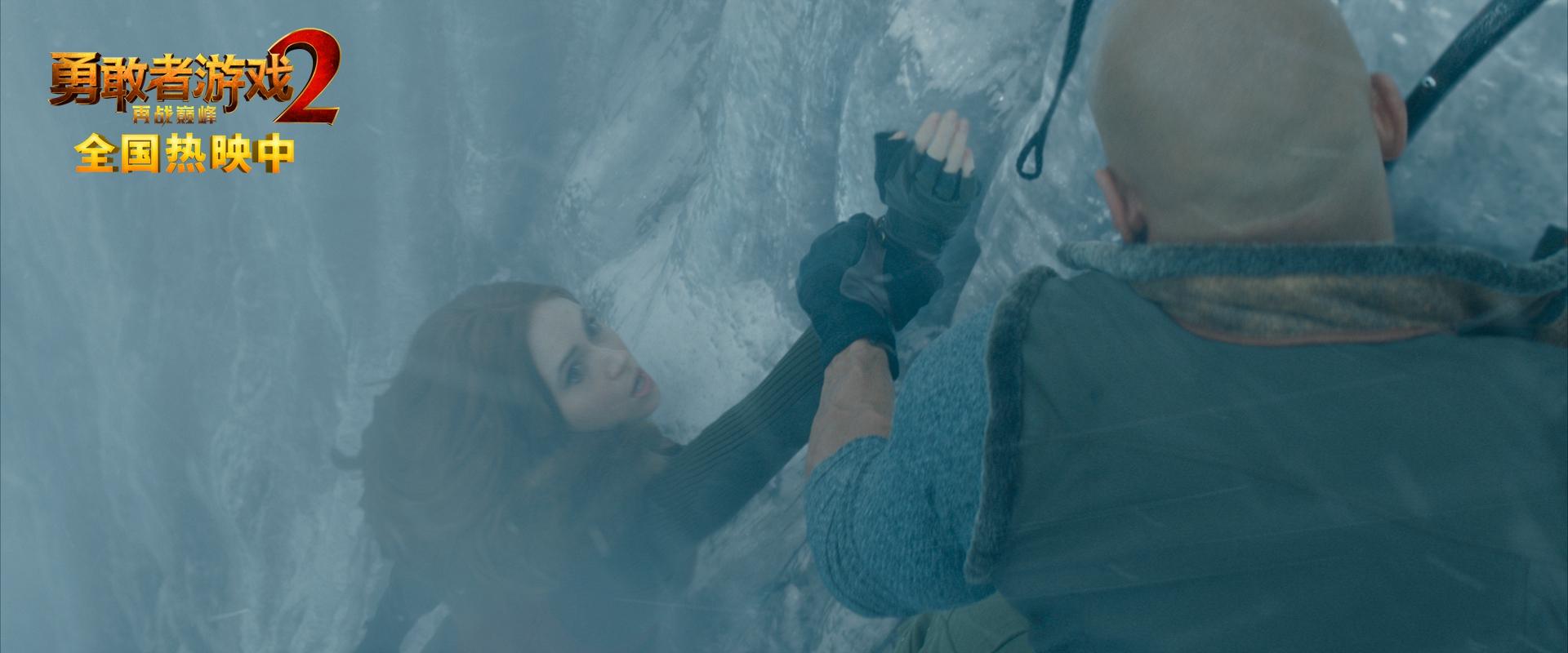 《勇敢者游戲2》北美首映巨石強森開掛勇敢者游戲超解壓